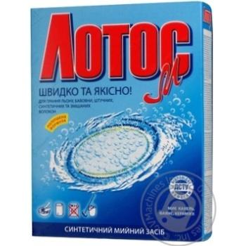 Порошок пральний Лотос для прання 400г