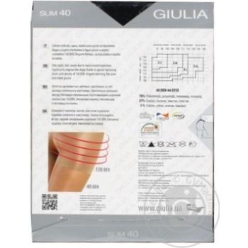 Колготки Giulia Slim жіночі nero 40ден 5р - купити, ціни на МегаМаркет - фото 2