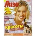Журнал Лиза №