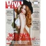 Журнал Издат ЭдипрессУкраинаООО Журнал Viva!