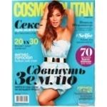 Журнал Cosmopoliten