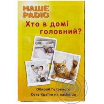 Газета Секрети зцілення - купити, ціни на МегаМаркет - фото 6