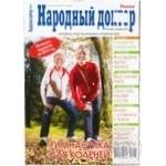 Журнал Народный доктор шт