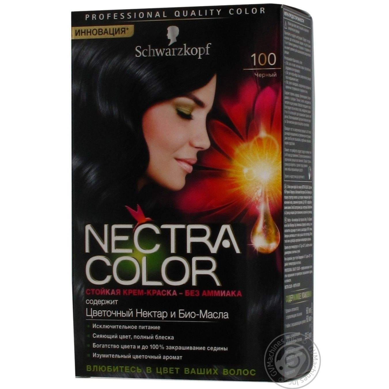 Color Schwarzkopf Nectra Black Ammonia Free For Hair Germany