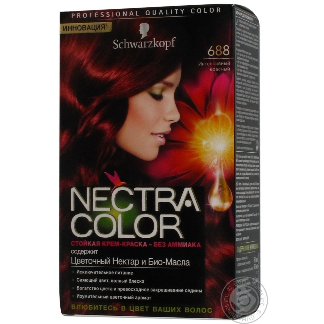 color schwarzkopf nectra intense red ammonia free for hair germany - Schwarzkopf Nectra Color