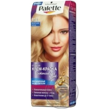 Color Palette for hair Germany - buy, prices for Novus - image 1