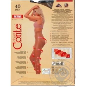 Колготы Conte Active 40 Den р.2 bronz шт - купить, цены на Novus - фото 3