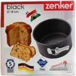 Forma Zenker for baking