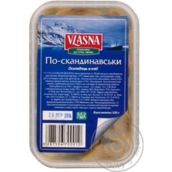 Риба оселедець Власна пресерви 520г Україна