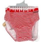 Underpants Lama for boys