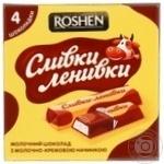 Шоколад Roshen Сливки-ленивки молочный с молочно-кремовой начинкой 4шт 50г картонная упаковка Украина