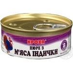 Puree Krokha turkey for children from 8 months 100g Belarus