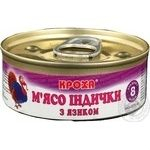 Puree Krokha turkey with tongue for children from 8 months 100g can Belarus