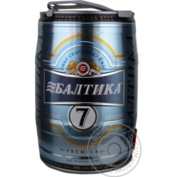 Beer Baltika №7 light 5.4% 5000ml can Ukraine