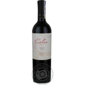 Callia Malbec Red Dry Wine 13.5% 0.75l - buy, prices for CityMarket - photo 1