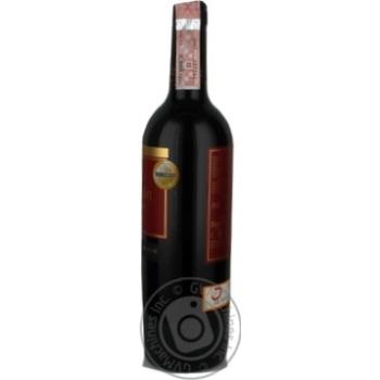 Вино Castillo San Simon Crianza красное сухое 13% 0,75л - купить, цены на СитиМаркет - фото 2