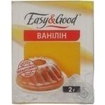 Vanillin Easy and good crystalline for baking 2g Ukraine