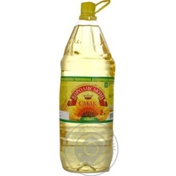 Oil Korolivsky smak sunflower refined 1840g Ukraine