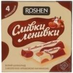Шоколад Roshen Сливки-ленивки белый с молочно-кремовой начинкой 4шт 50г картонная упаковка Украина