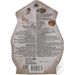 Приправа Любисток Рецепты от шефа универсал б/соли 40г - купить, цены на Novus - фото 2