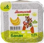 Паста сиркова Яготинське для дітей банан з 6 місяців 4.2% пластиковий стакан 100г Україна