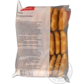 Печиво кукурудзяне Promo Marka 400г - купити, ціни на Novus - фото 3