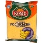 Сыр Комо Российский классический твёрдый нарезанный ломтиками 50% 220г Украина