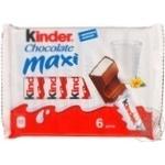 Батончик Kinder Maxi з молочного шоколаду 126г