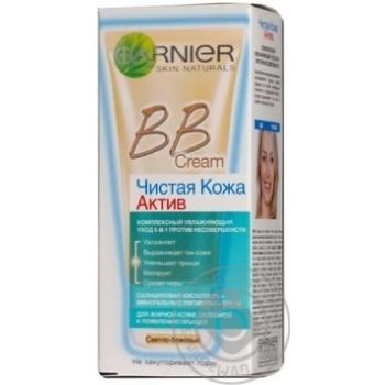 Крем Garnier BB Cream Skin Naturals для жирной кожи склонной к появлению прыщей  50мл