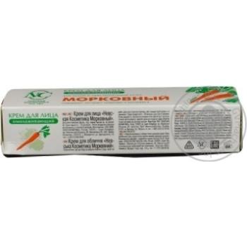 Крем для сухої і чутливої шкіри обличчя Морквяний Невська косметика 40мл - купить, цены на Novus - фото 2