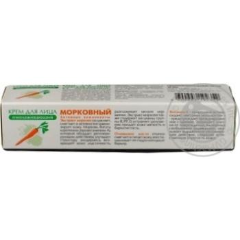 Крем для сухої і чутливої шкіри обличчя Морквяний Невська косметика 40мл - купить, цены на Novus - фото 4