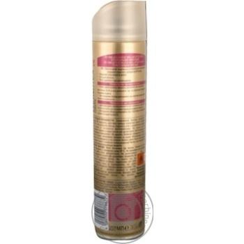 Лак для волос Wellaflex Классик суперсильная фиксация 250мл - купить, цены на СитиМаркет - фото 5
