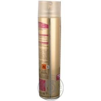 Wellaflex Classic Super Strong Hold Hair Fixation Spray 250ml - buy, prices for EKO Market - photo 2