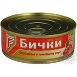 Fish gobies Flagman in tomato sauce 240g can Ukraine