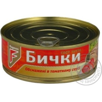 Бички обсмажені в томатному соусі №3 Flagman з/б 240г Ключ
