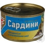 Fish sardines Flagman with addition of butter 230g can Ukraine