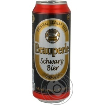 Beer Brauperle Private import pasteurized 4.7% 500ml can Germany