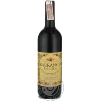 Вино Barranco del Sol Semi красное полусладкое 11% 0,75л