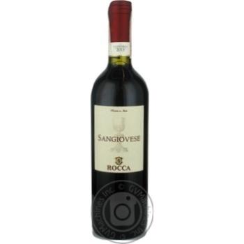 Вино Rocca Sangiovese Puglia IGT красное полусухое 12% 0,75л