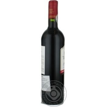 Brise de France Cabernet Sauvignon red dry wine 12,5% 0,75l - buy, prices for Novus - image 3