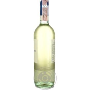 Вино Rocca Trebbianno Puglia IGT біле сухе 11,5% 0,75л - купити, ціни на Novus - фото 4