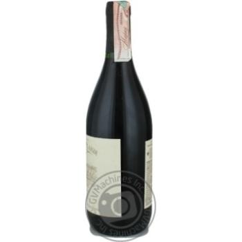 Вино Cuvee Du Plaisir Rouge Sec червоне сухе 11% 0,75л - купити, ціни на Novus - фото 4