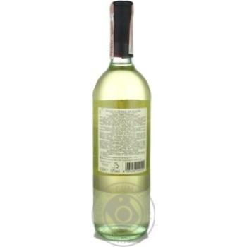 Вино Lupo Nero Bianco Terre Siciliane IGT белое сухое 12% 0,75л - купить, цены на Novus - фото 2