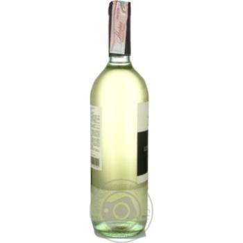 Вино Lupo Nero Bianco Terre Siciliane IGT белое сухое 12% 0,75л - купить, цены на Novus - фото 3