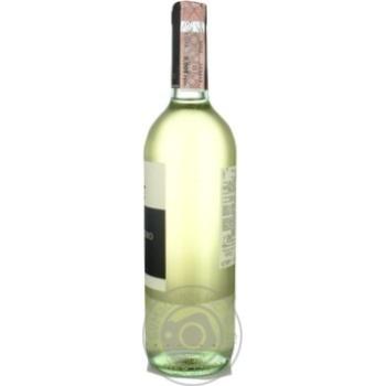 Вино Lupo Nero Bianco Terre Siciliane IGT белое сухое 12% 0,75л - купить, цены на Novus - фото 4