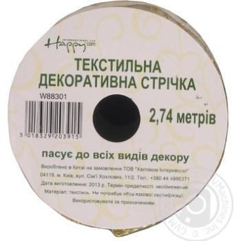 Стрічка декоративна Happycom текстиль 50*3 арт.W88301
