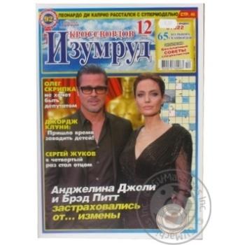 Журнал Изумруд Кроссвордов укр. - купити, ціни на МегаМаркет - фото 1