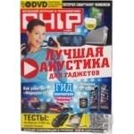 Журнал Chip+DVD