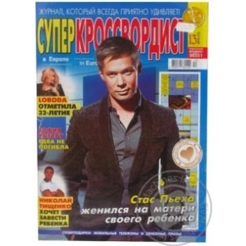 Magazine - buy, prices for Novus - image 1