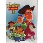 Книга Disney История игрушек 3 03929 шт